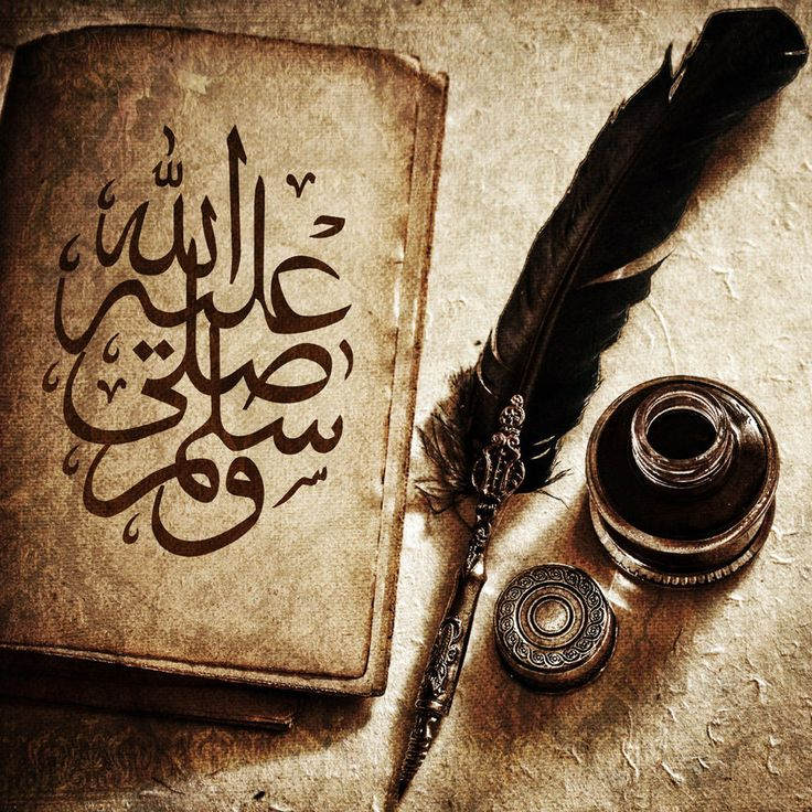 arabic caligraphy 003 by marh333