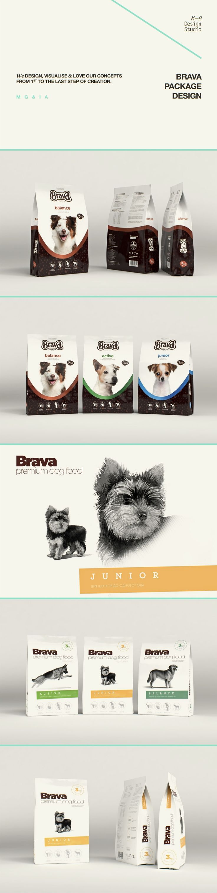 Brava (premium dog food), Package © Роман Тихонов