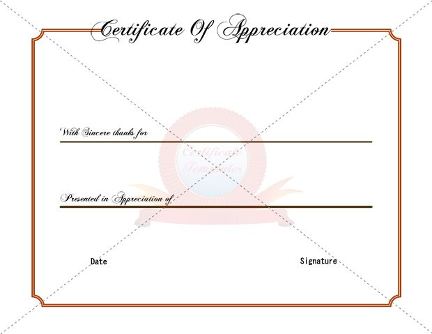 42 best adoption certificate templates images on pinterest for Work anniversary certificate templates