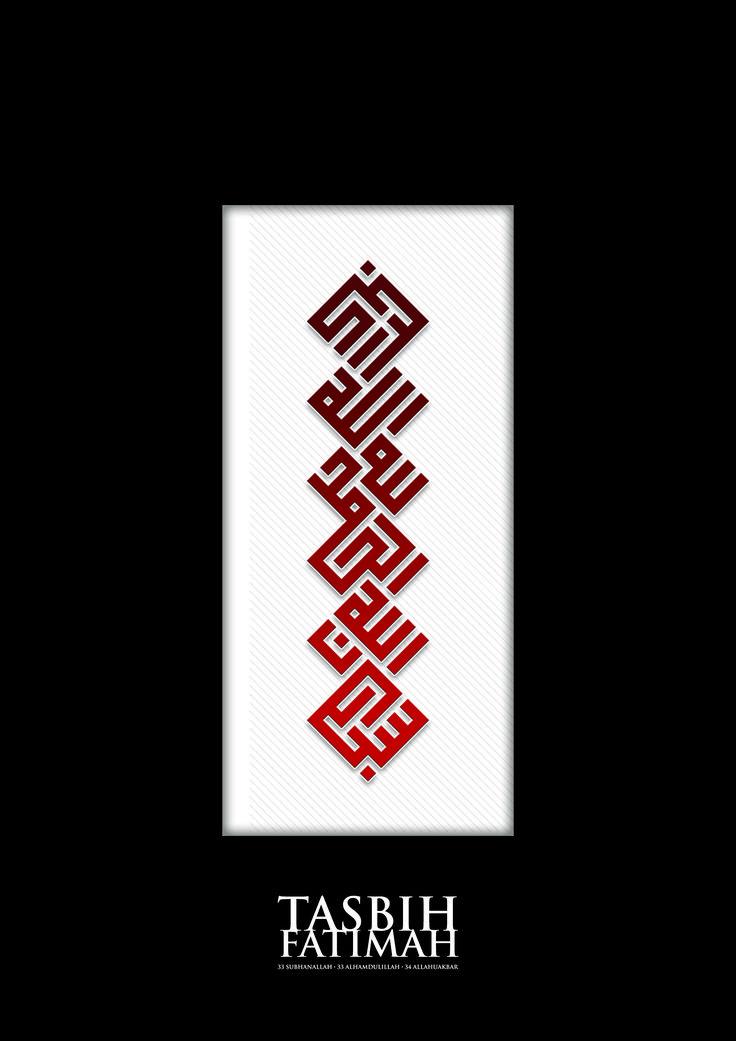 Kufi Kaligrafi, Seni kaligrafi, Huruf