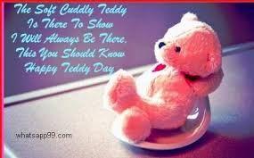 Teddy Day Quotes For Boyfriend Teddy Day Sms Teddy Day Day