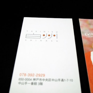 The 117 best japan by images on pinterest sculptures adventure japanese business cards reheart Image collections
