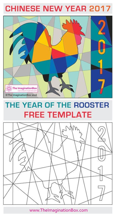 The Imagination Box: Chinese New Year 2017 FREE Year of the Rooster coloring activity and card making template pack - have fun celebrating creatively with color and shape