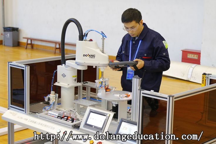 industrial robot application training system