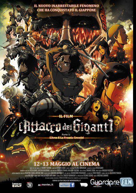 L'attacco dei giganti - Il Film: Parte I - L'arco e la freccia cremisi (2014) in streaming