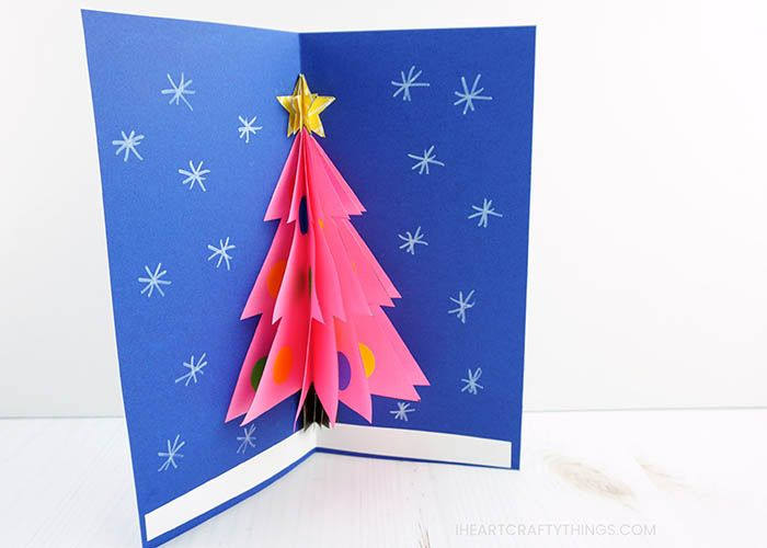 How To Make A 3d Christmas Card 3d Christmas Cards Christmas Tree Cards 3d Christmas Tree