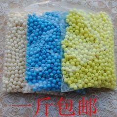 поделки из бисера ручной материалы опт 10 мм цветной шарик мороженого Акриловые шарики фунт груза