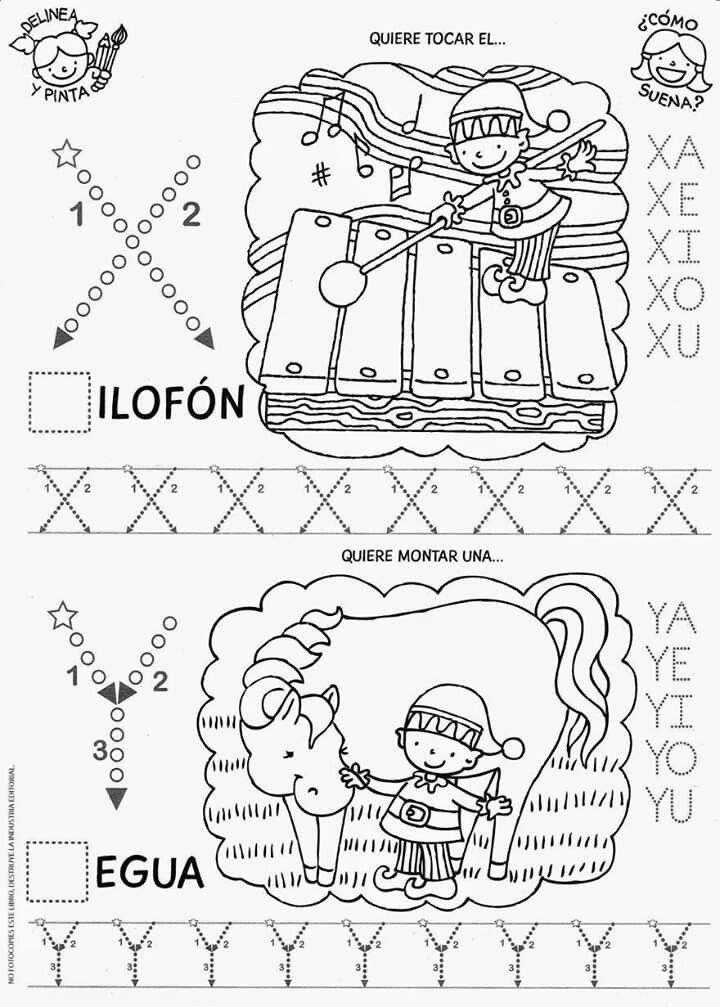 Pin De Paola En Ejercicios Letras Preescolar Actividades De Aprendizaje Para Niños Lectoescritura Fichas