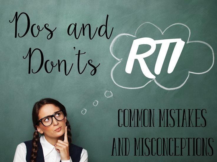 RTI Dos and Don'ts - Want to know what I think about RTI?  These are my favorite dos and don'ts questions that I hear constantly from fellow teachers.   Make sure to sign up for my newsletter while you are visiting keepingupwithmrsharris.com