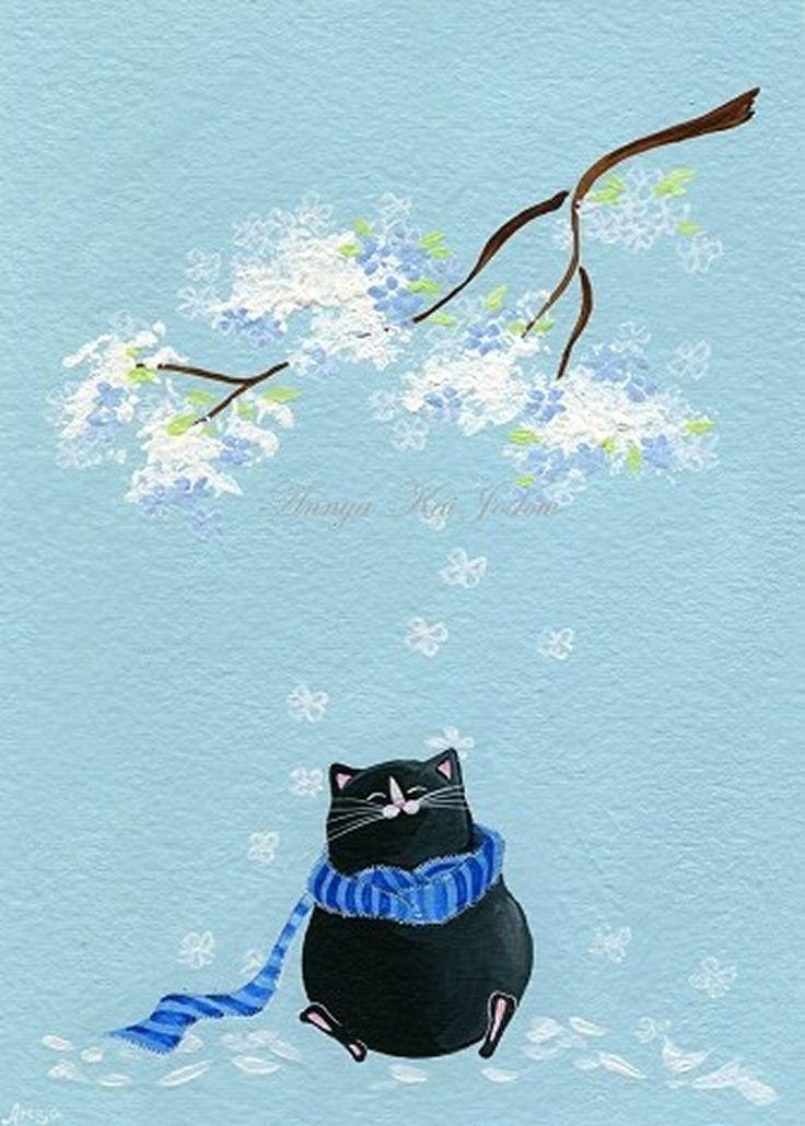 By Annya Kai.