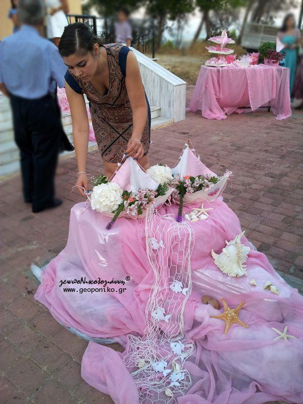 The pink sea! - Nautical themed christening - Στήσαμε μια ροζ θάλασσα στην βάπτιση των αξιαγάπητων δίδυμων κοριτσιών