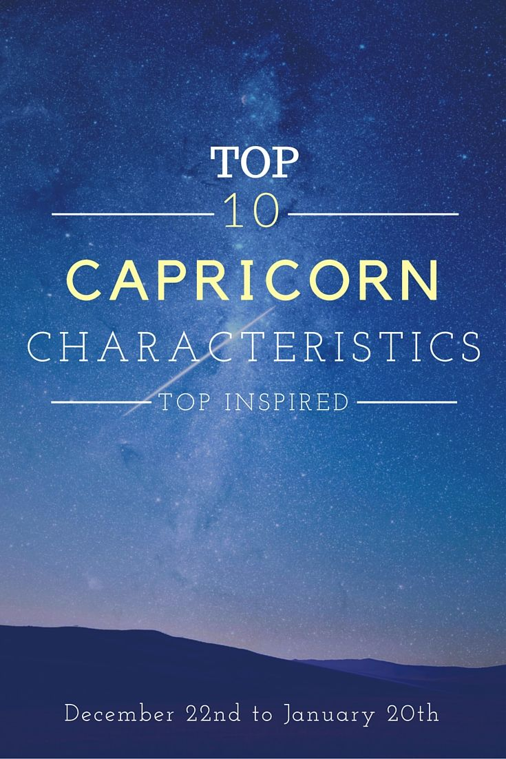 With the help of astrology we can understand ourselves and people around us better. Read on to learn more about the common traits of the Capricorn and leave a comment about how accurate these traits you found. #Capricorn