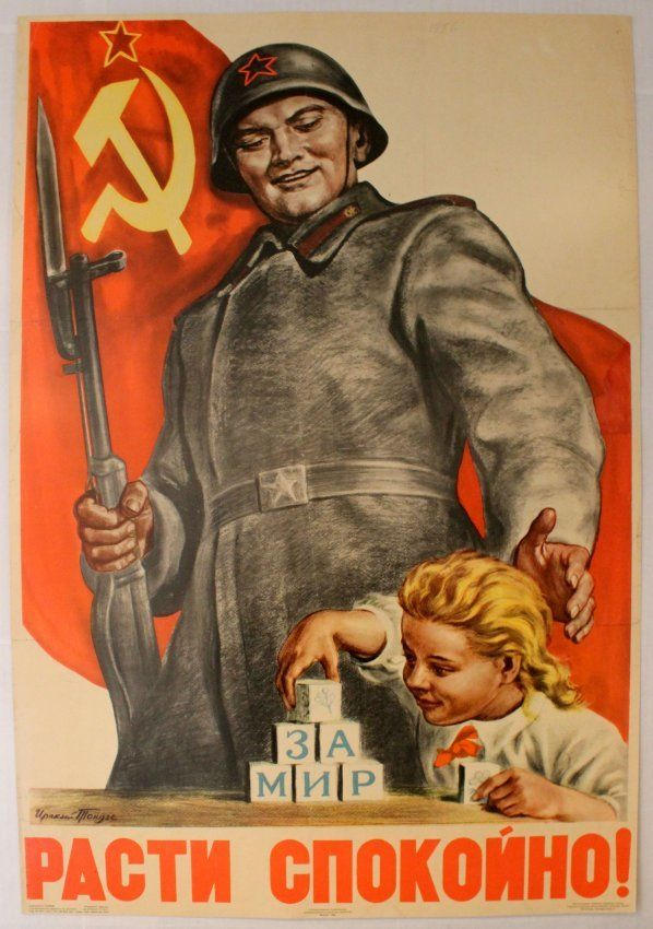 Lot:Propaganda Poster Grow up peacefully! Toidze, Lot Number:1081, Starting Bid:£260, Auctioneer:AntikBar, Auction:Propaganda Poster Grow up peacefully! Toidze, Date:07:00 AM PT - May 28th, 2016