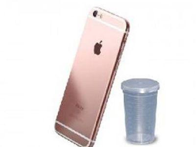 Get I-Phone for Sperm!!  http://www.apnewscorner.com/news/news_detail/details/12139/latest/Get-I-Phone-for-Sperm.html