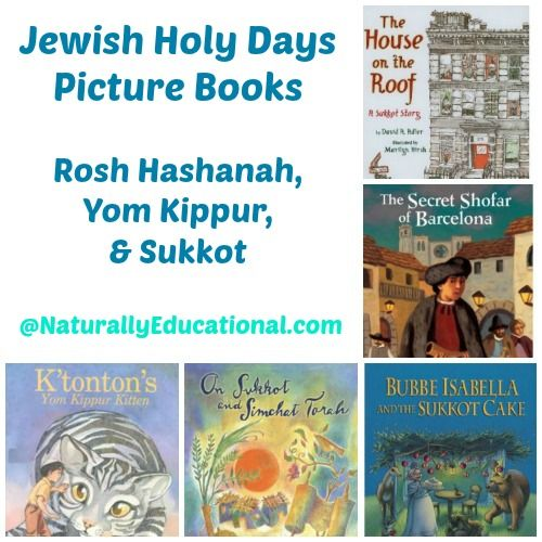 rosh hashanah family traditions