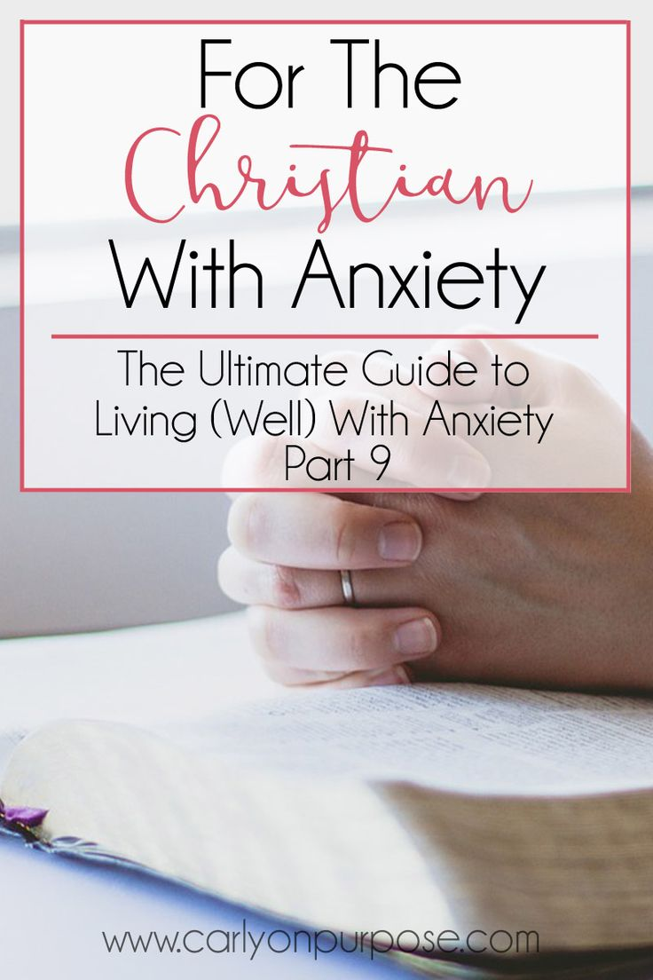 What Does the Bible Say About Fear And Anxiety?