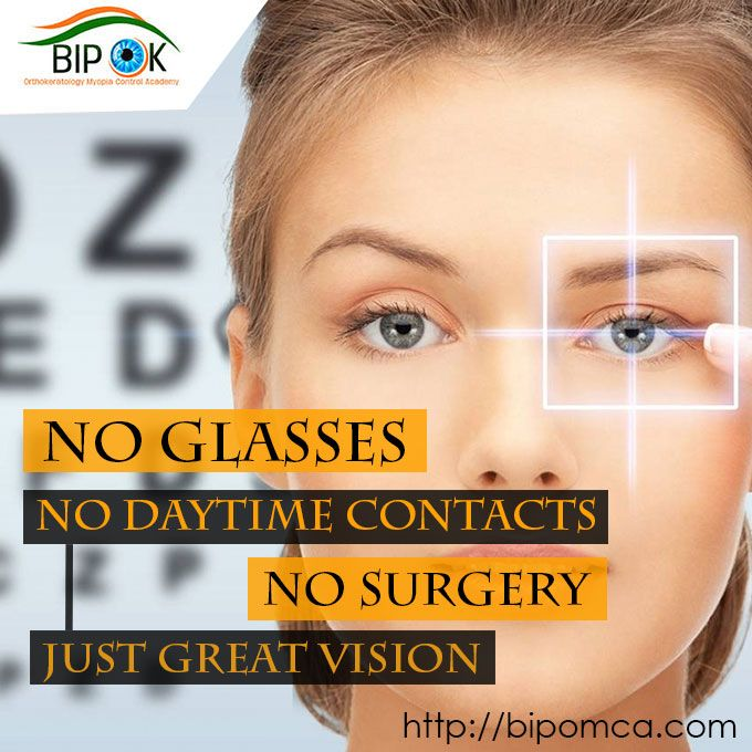 No #Glasses No Daytime contacts No #Surgery Just Great ...