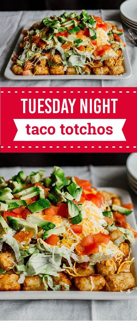 Tuesday Night Taco Totchos – 35 minutes and you can enjoy this flavorful recipe! Starting with ORE-IDA TATER TOTS® topped with ground beef, shredded cheese, lettuce, tomato, sour cream, and avocado, what's not to enjoy about this appetizer?