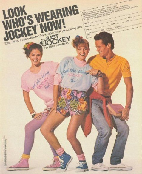 #80s #fashion #style #jockey