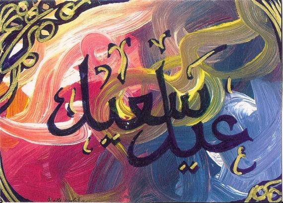 Wonderful Saeed Arabic Eid Al-Fitr Greeting - 6381b28be61388ddf0d5f5da0dfa9dc9--eid-saeed-holiday-traditions  HD_384359 .jpg