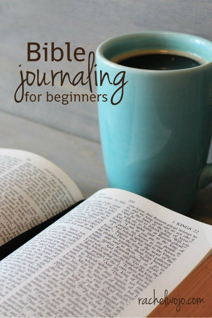 Where do I start Bible journaling? This posts answers the 4 questions I'm receiving from readers about Bible journaling. Click through this post to find out how to get started!
