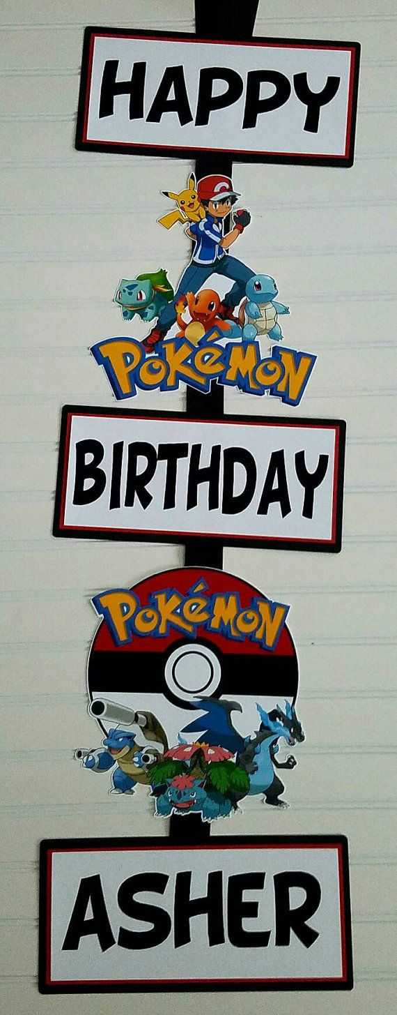 Signo de parte de Pokémon Pokémon cumpleaños por PaperedAffair