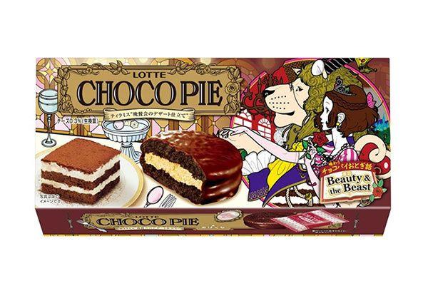 ロッテ・チョコパイ、美女と野獣をイメージした「Chocopie 晩餐会の館」代官山に限定オープン