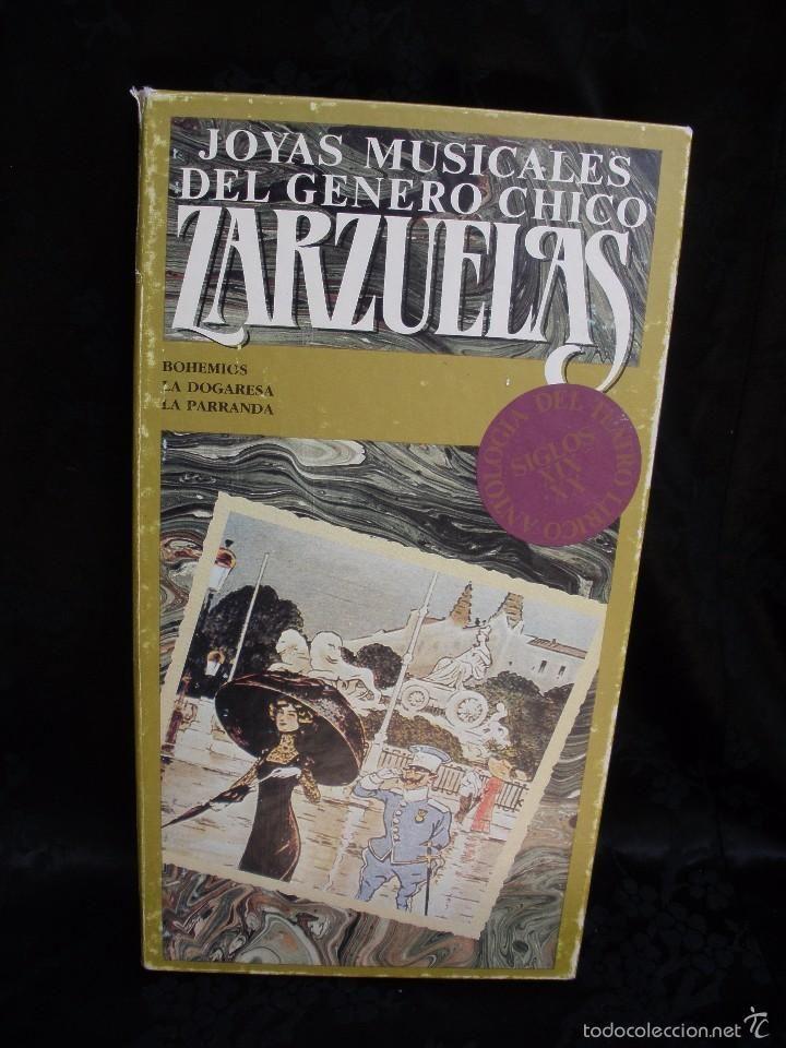 JOYAS MUSICALES DEL GENERO CHICO ZARZUELAS MOLINOS DE VIENTO LA CANCION DEL OLVIDO LOS GAVILANES