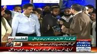 InfoWorld : Qutab Online With Bilal Qutab on Samaa News 1st Ap...