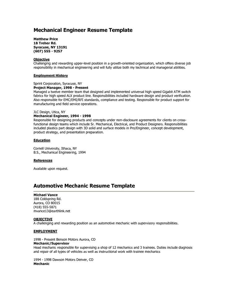 Bank teller resume with no experience httpwww