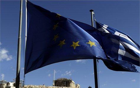 'Yunanistan şartları yerine getirmeli'