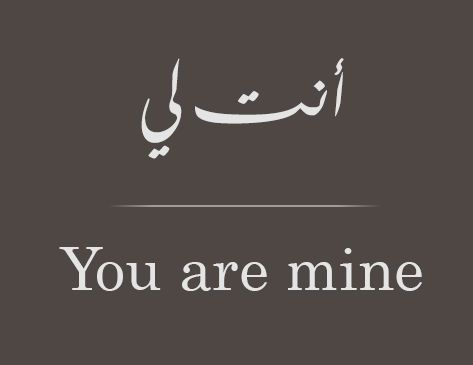 You are mine <3