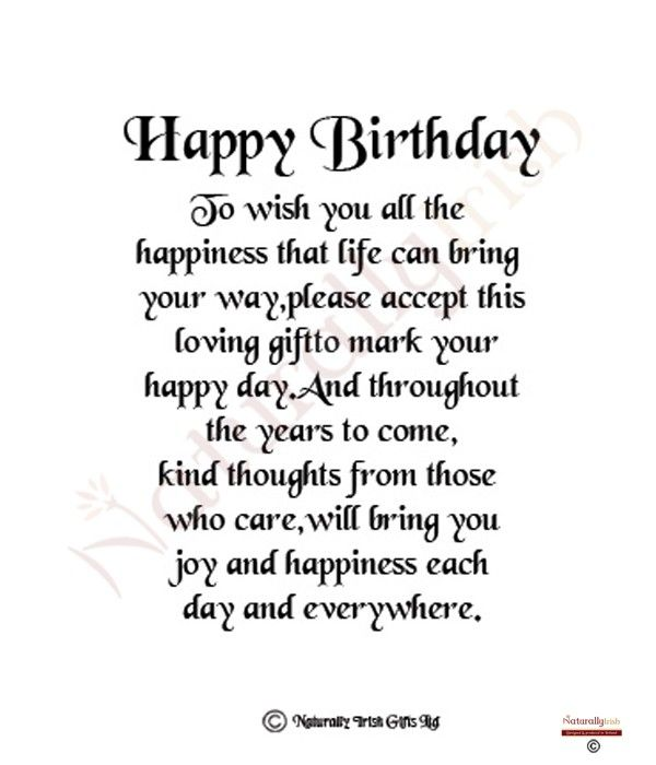 About 50th birthday poems on pinterest 50th birthday presents 50th
