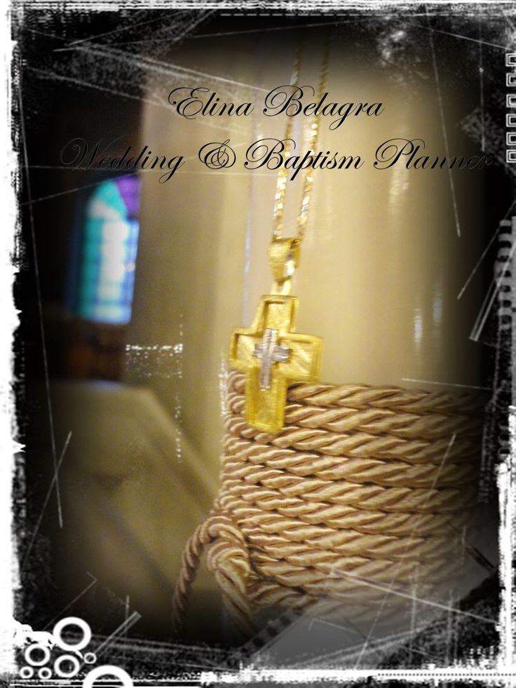 lampada#vaptisi#agori#alogaki#carouzel stauros#vaptisis#ladopano#kentimeno#stauros#valitsa#vaptisis#papoutsia#vaptisis#rouxo#palto#poukamiso#gravata#lampada#vaptisi#agori#alogaki#carouzel#pouan#rige#handmade#wedding#baptism#planner#design#by#www.elinabelagra.gr
