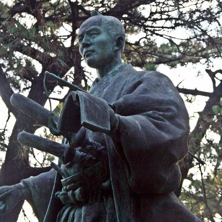 samourai espion