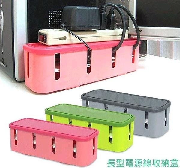 1000 images about cord covers on pinterest trips plugs and cable. Black Bedroom Furniture Sets. Home Design Ideas