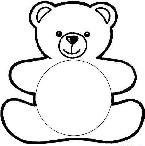 15 besten Aktivitäten Bilder auf Pinterest | Aktivitäten für kinder ...