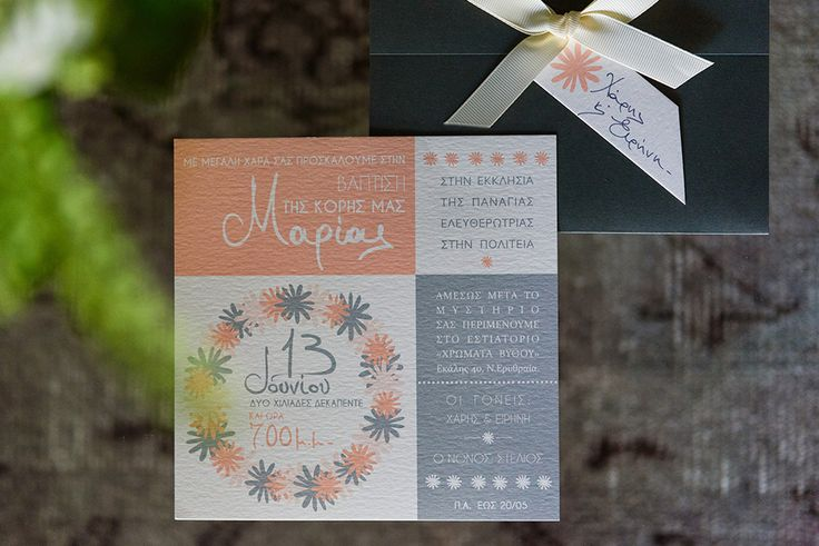 Handwritten Invitations for your Modern Baptism - Chirography
