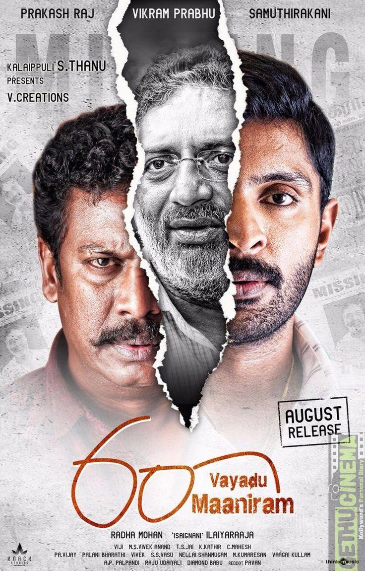 60 Vayadu Maaniram Movie Official HD Posters Prakash Raj