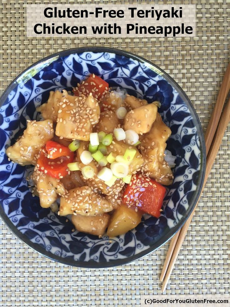 Enjoy this Teriyaki Chicken with Pineapple Recipe that I made gluten-free. It's sweet, savory and delicious - you'll think you're eating Chinese takeout! #glutenfree