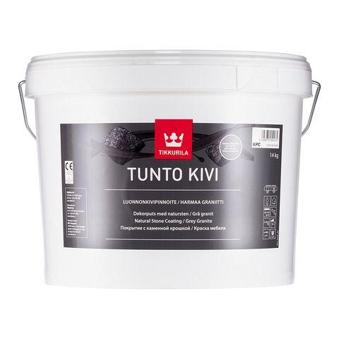 Tunto Kivi | Tooted - Tikkurila | Ehitus- ja remontvärvid