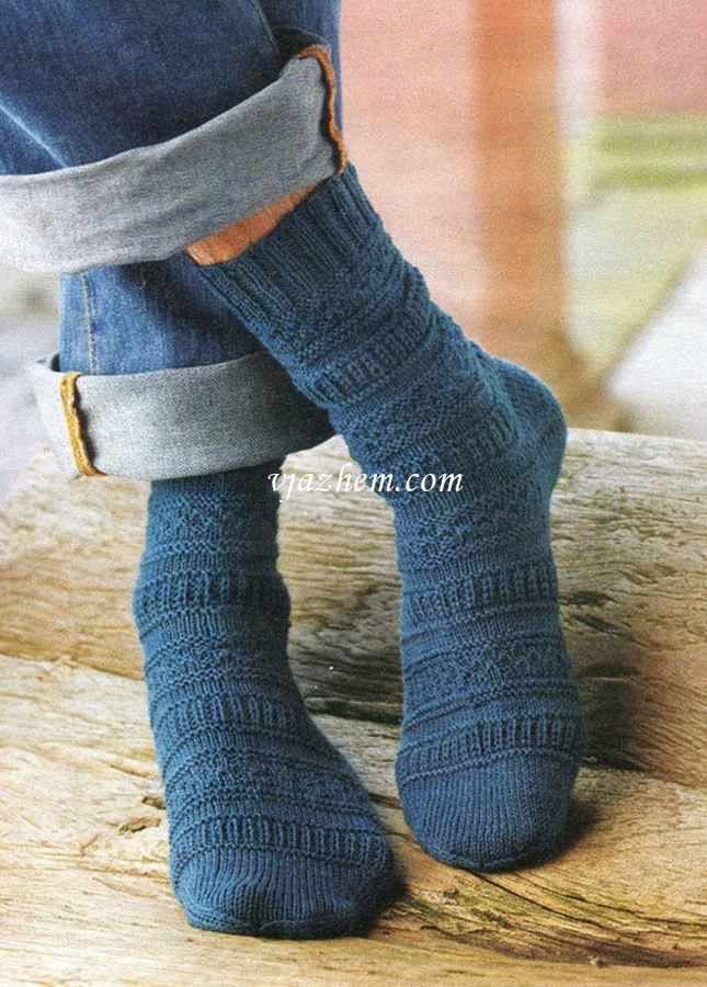 Мужские носки вязаные спицами: