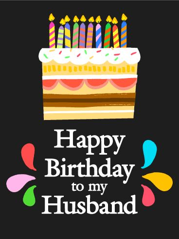 Sweet Surprise! Happy Birthday Card for Husband: Let there be cake! And then they partied. That's the typical birthday story, why not mix it up some? Send your fantastic and adorable husband this birthday card. It will be a sweet surprise in his inbox, and a reminder that you are thinking about him all day long. Your husband's birthday doesn't have to be ho-hum-do something new and send him this tasty, little birthday card! What a birthday treat!