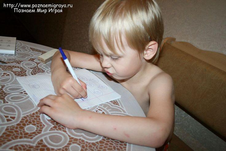 Осваиваем навыки чтения. Промежуточные игры: сюжет 3 учим буквы, слоги, учимся читать