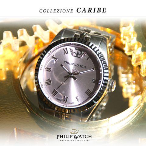 Per lei, l'orologio con movimento al quarzo della collezione #Caribe: l'eleganza degli zaffiri, presenti sul logo, impreziosiscono il quadrante soleil.  #ParrottaGioielli #beloved #Siderno