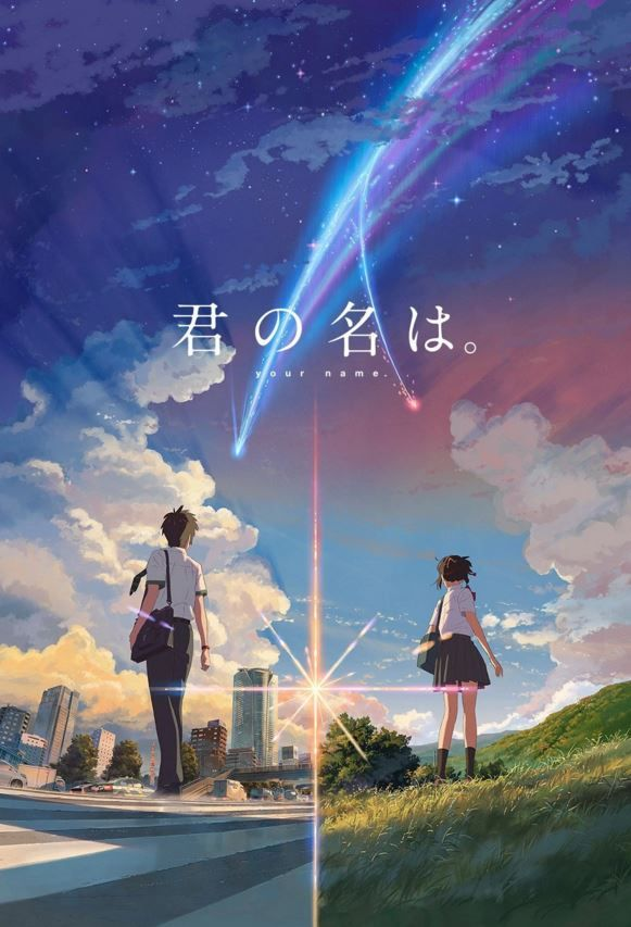 kimi no na wa. - movie