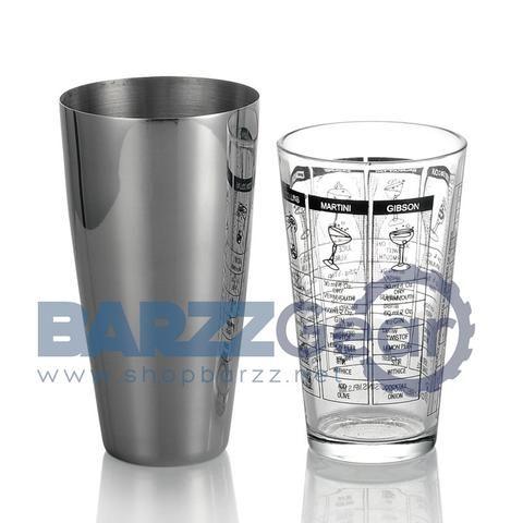 Boston Style Beverage Shaker & Strainer Set Barware Kitchenware Tool
