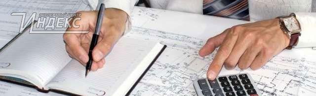 Как определить стоимость проведения ремонтных работ  http://www.indeks.ru/otvety-na-voprosy/kak-opredelit-stoimost-provedeniya-remontnykh-rabot.php