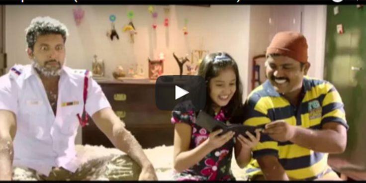 Watch: Yamapasham (Dub of Tamil film Miruthan) Trailer