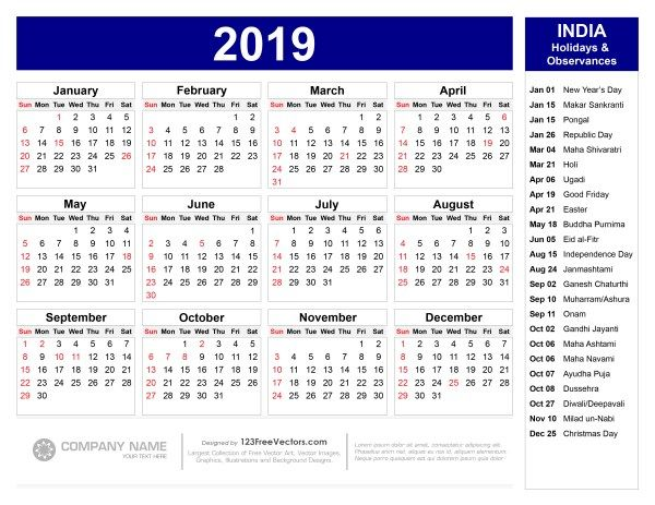 Free Printable 2019 Calendar With Uk Holidays.2019 Calendar With Indian Holidays Pdf Dd Holiday Calendar 2019